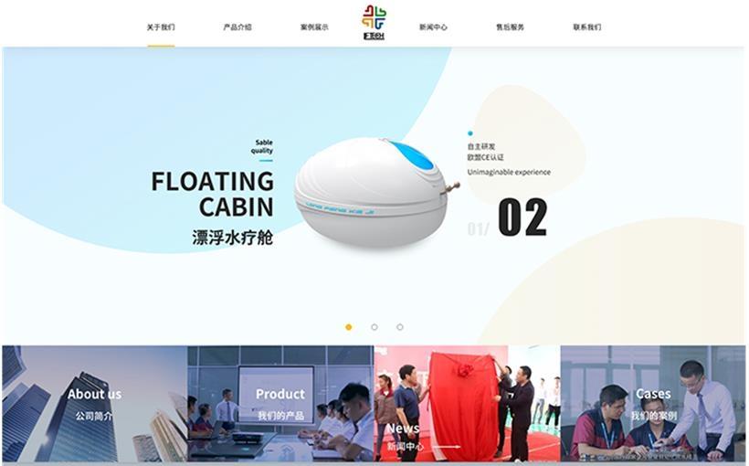 龙凤科技官网设计制作
