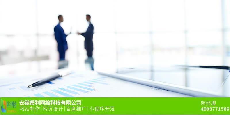 滁州logo设计口碑好_营销推广多少钱_头头体育官方网站推广网络公司